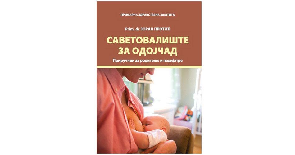 """Kompanija Keprom pomogla štampanje knjige """"Savetovalište za odojčad"""""""
